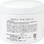 Bio plant massage cream