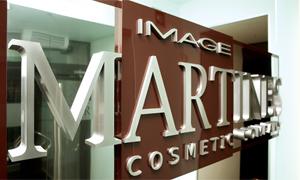 Курсы повышение квалификации в компании Мартинес Имидж